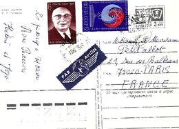 Russie MOSCOU  Par AVION - Lettres & Documents