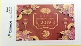 BRAZIL Selo Personalizado PB_112 Ano Novo Chinês 2019 Ano Porco Personalized Stamp China New Year Pig Autoadesivo - Brasilien