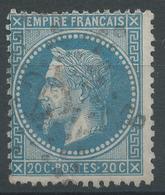 Lot N°47205  N°29B, Oblit étoile Chiffrée 21 De PARIS (R. St Antoine) - 1863-1870 Napoleon III With Laurels
