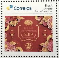 BRAZIL Selo Personalizado PB_111 Ano Novo Chinês 2019 Ano Porco Personalized Stamp China New Year Pig - Brasilien
