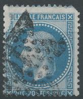 Lot N°47210  N°29B, Oblit étoile Chiffrée 16 De PARIS (R. De Palestro) - 1863-1870 Napoleon III With Laurels
