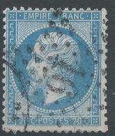 Lot N°47211  Variété/n°29A, Oblit étoile Chiffrée 16 De PARIS (R. De Palestro), Barbiche Touchant Les Perles - 1863-1870 Napoléon III Lauré