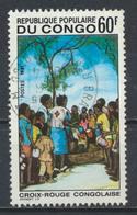 °°° REPUBBLICA DEL CONGO - Y&T N°645 - 1981 °°° - Congo - Brazzaville