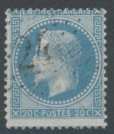 Lot N°47214  Variété/n°29A, Oblit étoile Chiffrée 24 De PARIS (R. De Cléry), Piquage - 1863-1870 Napoleon III With Laurels
