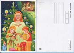 UKRAINE / Maxi Card / FDC / Merry Christmas. Merry Holy. New Year. Christmas Tree. Mom With Children.Toys.KYIV. 2015 - Ukraine