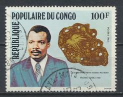 °°° REPUBBLICA DEL CONGO - Y&T N°683 - 1982 °°° - Congo - Brazzaville