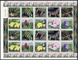 EL SALVADOR (2003) - Flores E Insectos, Hoja / Flowers & Insectes, Sheet / Fleurs Et Insectes, Feuille / Blumen Insekten - El Salvador