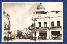 POSTCARD-BOTOSANI-SEE-SCAN - Romania