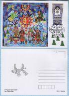 UKRAINE / Maxi Card / FDC / Merry Christmas. Angel. Folk Traditions. Religion.KYIV. 2014 - Ukraine