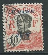 Yunnanfou   - Yvert N° 37 Oblitéré   -  Po 62331 - Yunnanfou (1903-1922)
