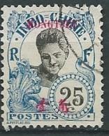 Mong-tzeu   - Yvert N° 41 Oblitéré   -  Po 62332 - Oblitérés