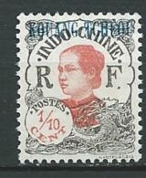 KOUANG TCHEOU    - Yvert N° 52 Oblitéré   -  Po 62335 - Used Stamps