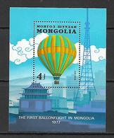 Mongolia 1982 Airmail - The 200th Anniversary Of Manned Flight - Balloons   MNH - Mongolie