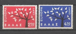 EUROPA - CEPT 1962 - Grèce - 2 Val Neuf // Mnh - Europa-CEPT