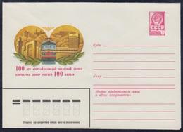 14343 RUSSIA 1980 ENTIER COVER Mint AZERBAIJAN RAILWAY EISENBAHN TRAIN CHEMIN FER LOCOMOTIVE TRANSPORT USSR 329 - Trains