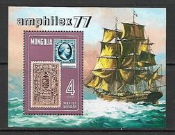 "Mongolia 1977 International Stamp Exhibition ""Amphilex '77"" - Amsterdam, Netherlands  MNH - Mongolie"