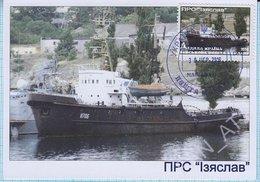 UKRAINE / Maidan Post / Maxi Card / Military Equipment . Navy. Ship Izyaslav. 2016 - Ukraine