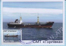 UKRAINE / Maidan Post / Maxi Card / Military Equipment. Navy. Ship Gorlovka  2016. - Ukraine