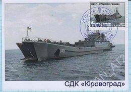 UKRAINE / Maidan Post / Maxi Card / Military Equipment. Navy. Landing Ship Kirovograd. 2016. - Ukraine