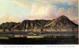 HONG KONG - VIEW OF VICTORIA ABOUT 1860 (PAINTING) - China (Hong Kong)
