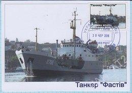 UKRAINE / Maidan Post / Maxi Card / Military Equipment. Navy. Tanker Fastov 2016. - Ukraine