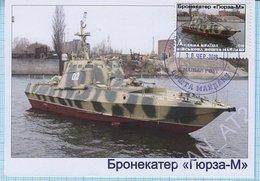 UKRAINE / Maidan Post / Maxi Card / Military Equipment. Navy. Armored Gyurza M. 2016. - Ukraine