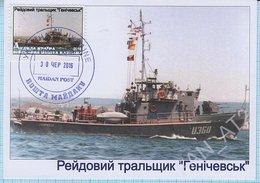 UKRAINE / Maidan / Post / Maxi Card / Military Equipment. Navy. Minesweeper Genichesk. 2016. - Ukraine