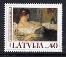 LATVIA 2005 Art: Janis Rozentals  MNH / **.  Michel 636 - Latvia