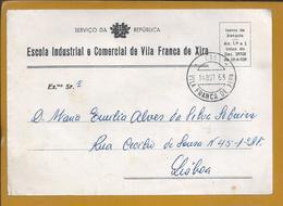 Postal Da Escola Industrial E Comercial De Vila Franca De Xira Isento De Franquia SR. Decreto 1939. Postal Free Charge. - Lettres & Documents