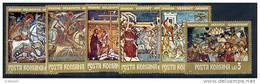ROMANIA 1971 Frescoes Set MNH / **  Michel 2992-97 - 1948-.... Républiques