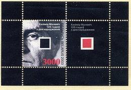 BELARUS 2003 Malevich Block MNH / **.  Michel Block 31 - Belarus