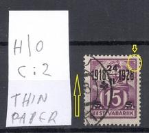 Estland Estonia 1928 Michel 71 C: 2 Variety Thin Paper Type + ERROR Abart OPT Swift + Druckabart - Estland