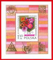 Polonia. Poland. 1978. Mi 2566 Block 75. Flowers - Vegetales