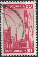Bangladesh 1989 Oblitéré Used Chittagong Urea Fertilizer Usine Engrais Urée SU - Bangladesh