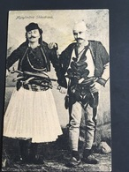 Lot De 9 Cartes Postales Début 20eme, Musumans Et Catholiques D'Albanie - Albanie