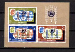 1966  Jordanie 1966, Campagne Antituberculose, Contre La Faim, 10 X  Mi.BK 34**, Cote 150 € - Tegen De Honger