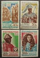 DAHOMEY Série N°291 Au 294 Oblitérés - Stamps