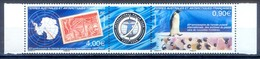 N117- FRENCH SOUTHERN & ANTARCTIC TERRITORIES 2007 POLAR YEAR PENGUIN. - French Southern And Antarctic Territories (TAAF)