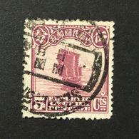 ◆◆◆CHINA 1923-33 Second Peking Print Junk Series 5C USED AA1383 - China