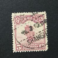 ◆◆◆CHINA 1923-33 Second Peking Print Junk Series 5C USED AA1388 - China