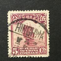 ◆◆◆CHINA 1923-33 Second Peking Print Junk Series 5C USED AA1390 - China