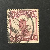 ◆◆◆CHINA 1923-33 Second Peking Print Junk Series 5C USED AA1391 - China