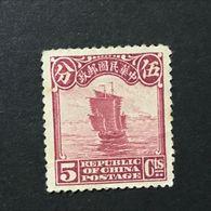 ◆◆◆CHINA 1923-33 Second Peking Print Junk Series 5C NEW AA1394 - Cina