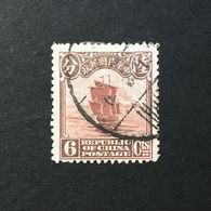 ◆◆◆CHINA 1923-33 Second Peking Print Junk Series 6C USED  AA1395 - 1912-1949 República