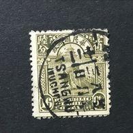 ◆◆◆CHINA 1923-33 Second Peking Print Junk Series  16C USED  AA1400 - China