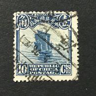 ◆◆◆CHINA 1923-33 Second Peking Print Junk Series  10C USED  AA1402 - China