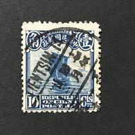 ◆◆◆CHINA 1923-33 Second Peking Print Junk Series  10C USED  AA1413 - China