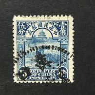 ◆◆◆CHINA 1923-33 Second Peking Print Junk Series  15C  USED  AA1425 - 1912-1949 République