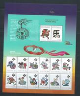 Christmas Island 2014 Chinese New Year Horse Zodiac Miniature Sheet / Sheetlet MNH - Christmas Island