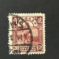 ◆◆◆CHINA 1923-33 Second Peking Print Junk Series  20C  USED  AA1437 - Chine